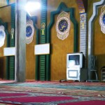 Jejak Peninggalan Imam <b>Lapeo</b>