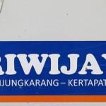 Kereta <b>Eksekutif</b> Sumatera