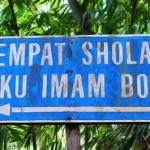 Makam Tuanku Imam <b>Bonjol</b>