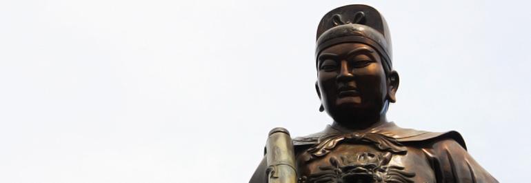 Jejak Laksamana <b>Cheng Ho</b>