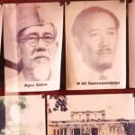 Gurat Histori Wisma <b>Ranggam</b>
