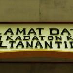 Jejak Samar Kesultanan <b>Tidore</b>