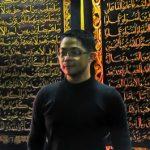 <b>Qur'an</b> Raksasa Palembang