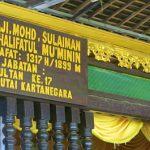 Kuburan Keluarga Sultan <b>Kutai</b>